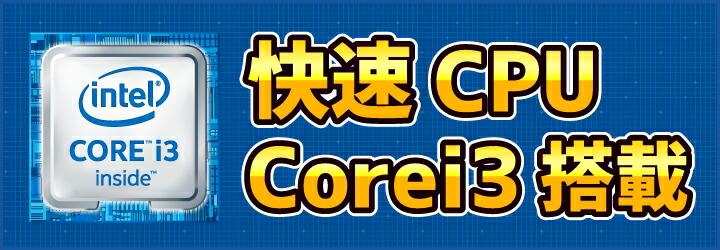 Corei3