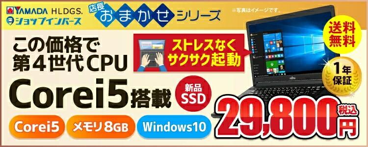 omakaseSSD29800