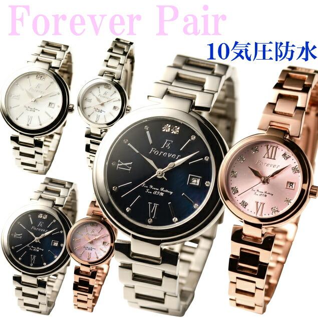 【FOREVER FG.L1201-P