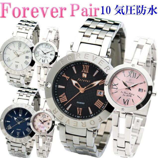 【FOREVERFG1203-FL1211-P