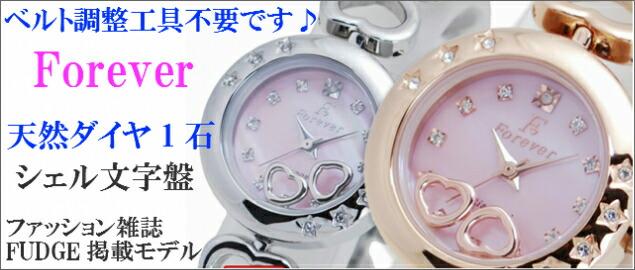 【FOREVER FL1207