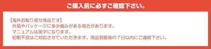 chokuso_confirm.jpg
