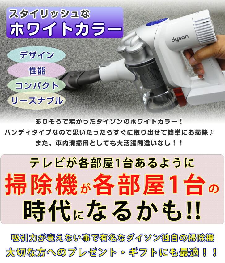 ありそうでなかったスタイリッシュなホワイトカラー!デザイン家電にも最適!もちろん吸引力は変わらないのにこの価格!!ギフトや贈り物にも喜ばれる掃除機です。