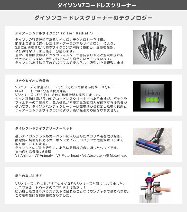 最 ダイソン 安値 v8 【2020最新】ダイソン全コードレス掃除機おすすめ3選と選び方!【性能比較表】