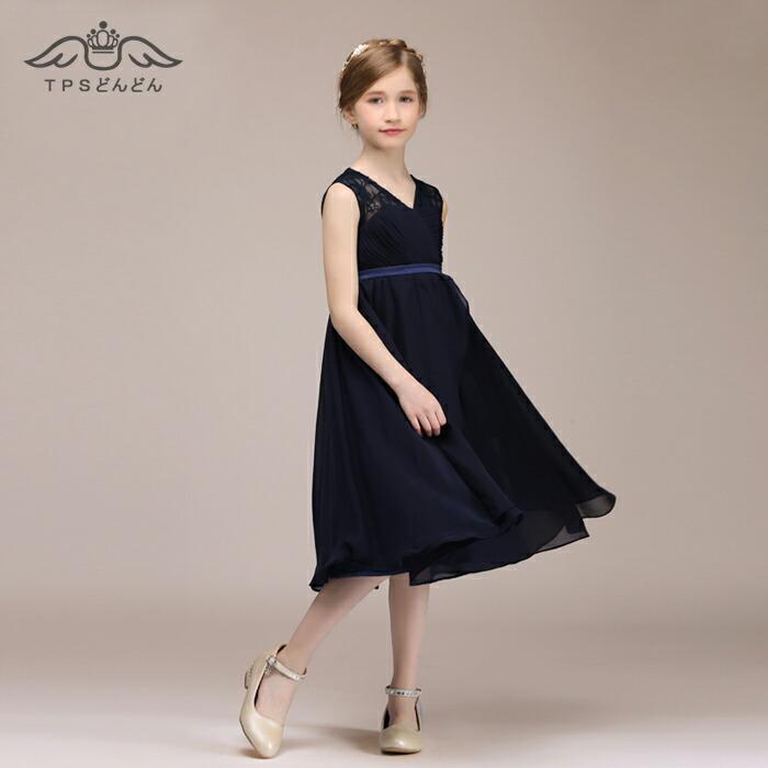 3255aa8d8ae8a 送料無料 子供ドレス  送料無料 子供ドレス 発表会 女の子 ロング ...