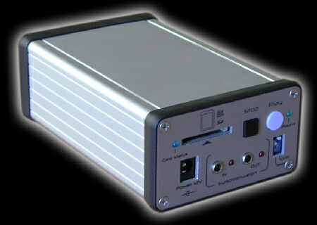 SD-Player front view