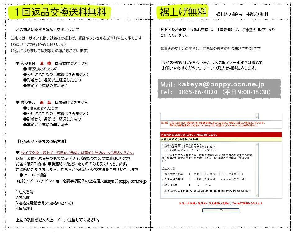 CHINO-P5.JPG - 202,830BYTES