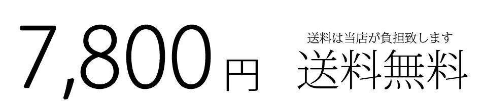CHINO-P4.JPG - 32,905BYTES