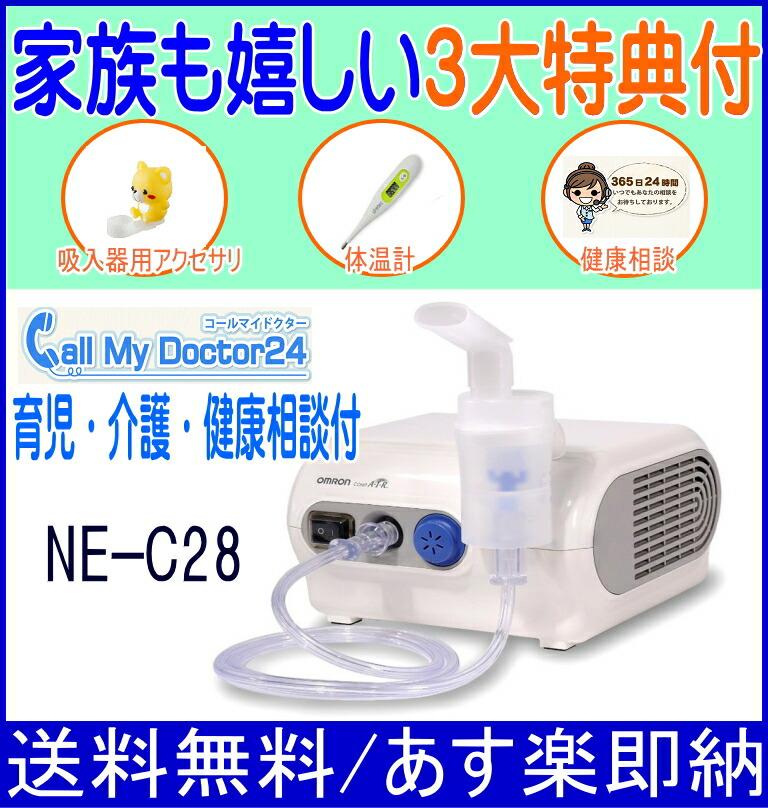 ne-c28.jpg