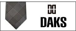贈答品 プレゼント salvatoreferrgamo 【送料無料】 フェラガモ 記念品 necktie 2048 ギフト 紳士ブランドネクタイ