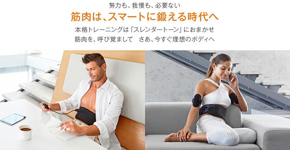 筋肉は、スマートに鍛える時代へ