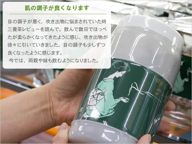粉末タイプの国産発芽ハトムギ茶 ゴールド三養茶500g
