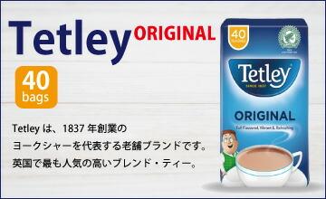 テトリー40