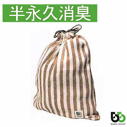 消臭スポーツバッグクリーニングバッグ巾着袋