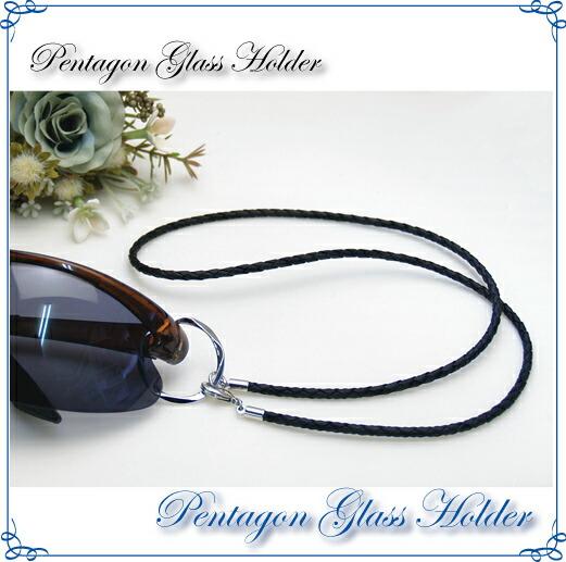 グラスホルダー 眼鏡ホルダー