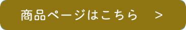 極(きわみ)お米保存袋K737