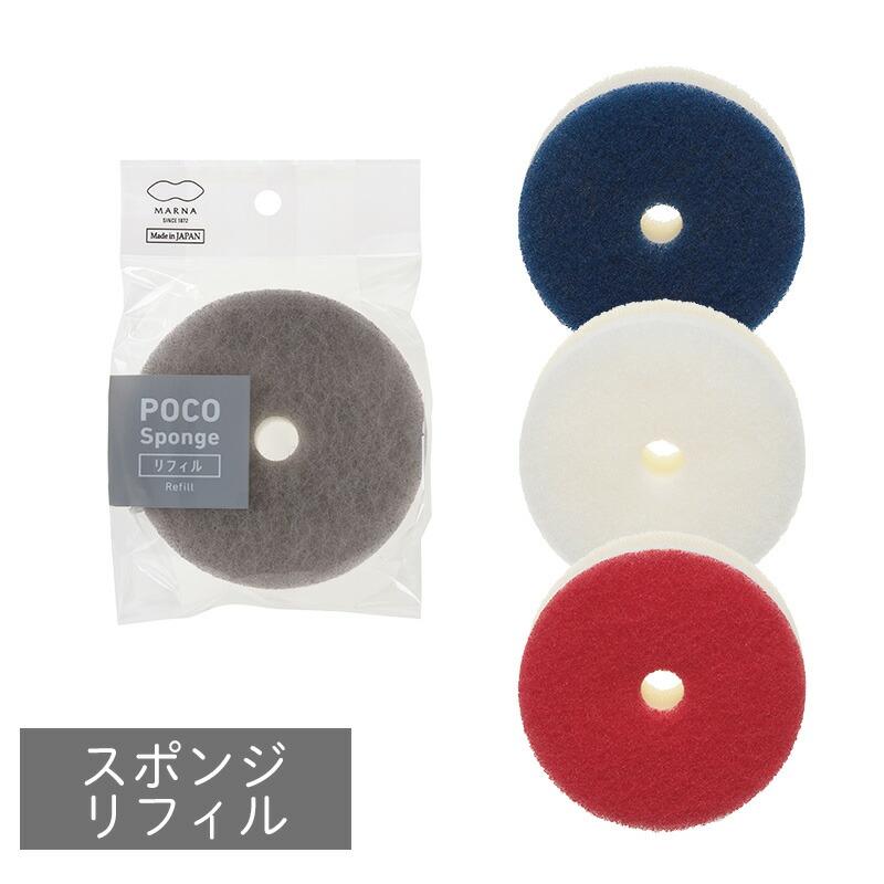 POCO キッチンスポンジ リフィル K675 (吸盤なし)
