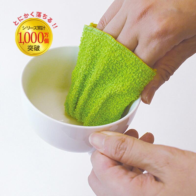 「これは使える!」食器洗いスポンジK005