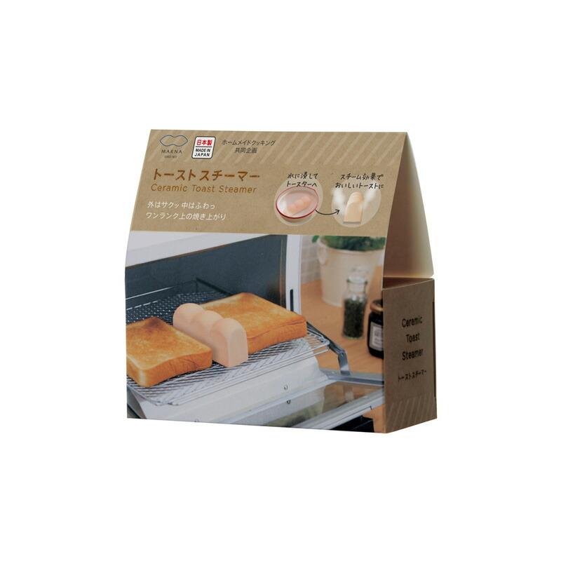 マーナトーストスチーマー(ホワイト)K713