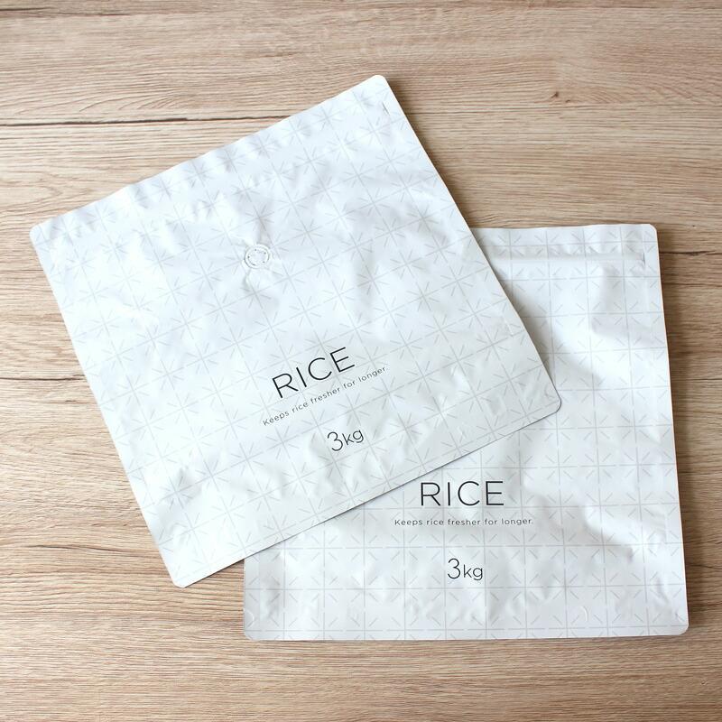 マーナ 極 お米保存袋 K737
