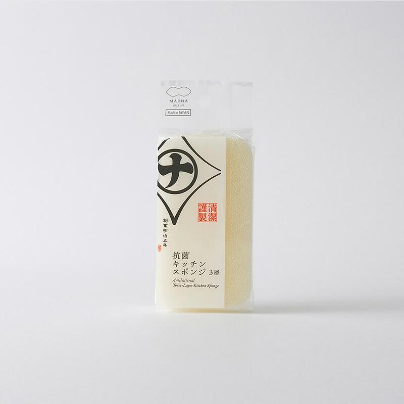 マーナ抗菌キッチンスポンジ3層K752