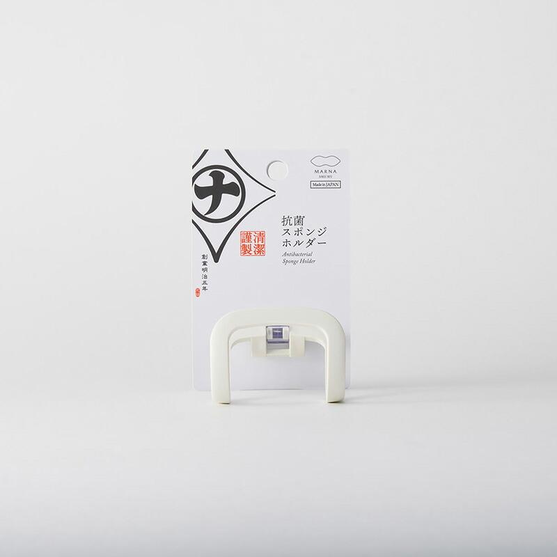 マーナ抗菌スポンジホルダーK754