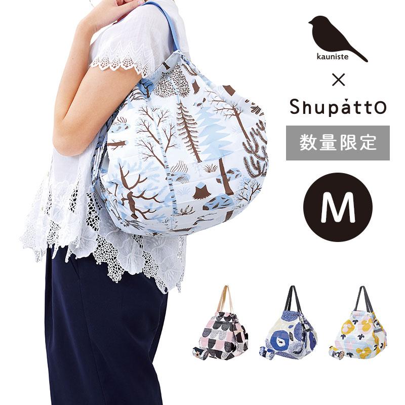 マーナ kauniste カウニステ Shupatto シュパット コンパクトバッグ Mサイズ S462
