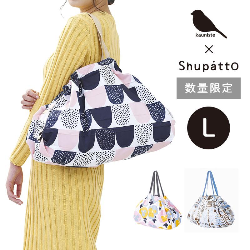 KA Shupatto コンパクトバッグ L【数量限定】 S463