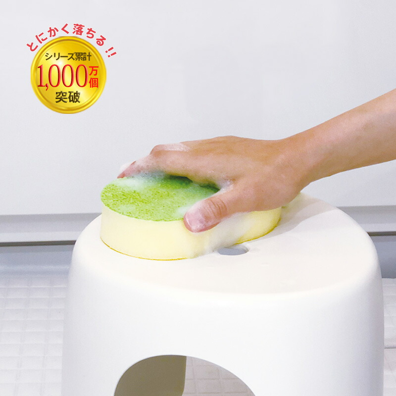 「これは使える!」水垢とりスポンジW179