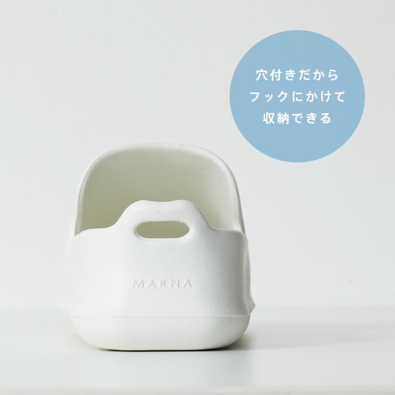 マーナ お風呂の スリッパ808-538