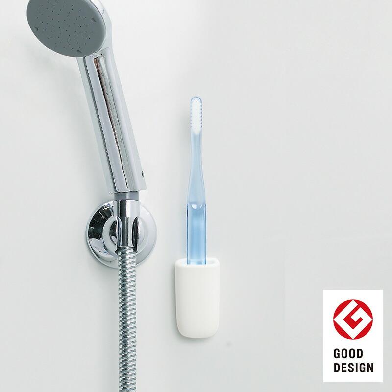 マグネット歯ブラシホルダー