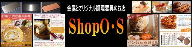 【楽天市場】銅板 C1100P  0.6mm×365×300【銅板】【C1100P】【銅板C1100P】【銅版画】【オーダーカット】【熱伝導】【保護テープ】【金属板】【DIY】【切断】【日曜大工】【補修】:Shop O・S