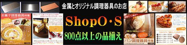 ShopO・Sバナー