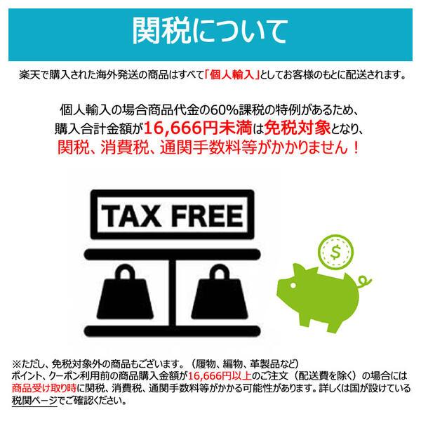輸入 税 個人 消費 輸入をしている個人事業主にかかる 税金の種類と注意点について