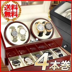 ワインディングマシーン 4本 マブチモーター [ VS-WW045 ] ワインダー ウォッチワインダー ワインディングマシン ワインディング マシン 自動巻き 腕時計 時計 ケース VS-WW044 後継品 送料無料 ss12 1129