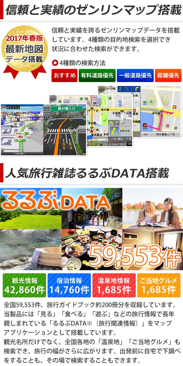 10136302_2.jpg