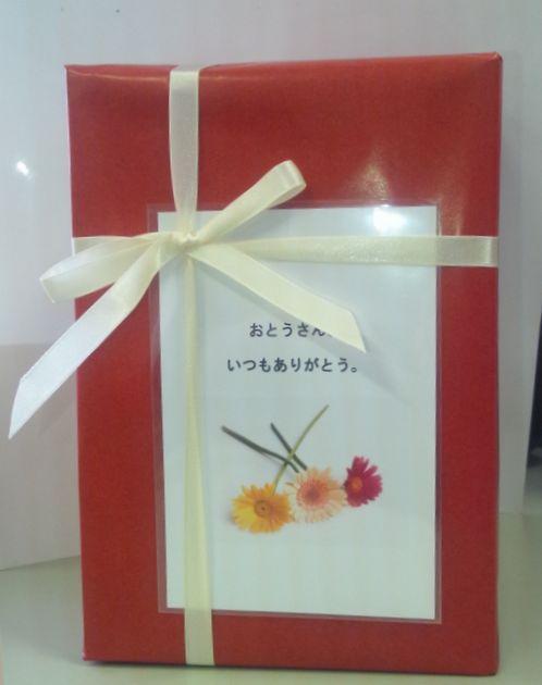 titinohi-gift.jpg