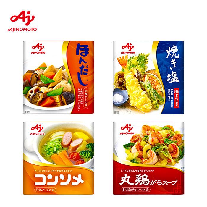 味の素AGF バラエティ調味料ギフト VGW-40Q