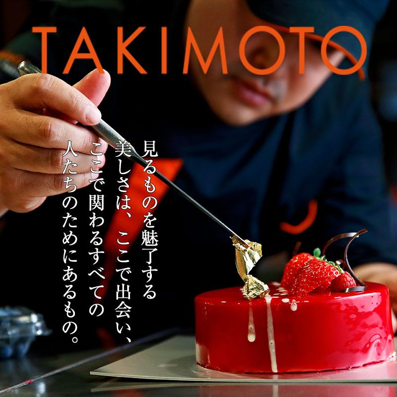 TAKIMOTO