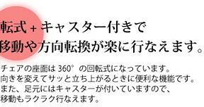 テーブル150cm幅+チェア4脚のダイニング5点セット【AGNE】アグネ