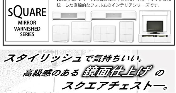 スクエアキャビネット【横6枚扉タイプ】