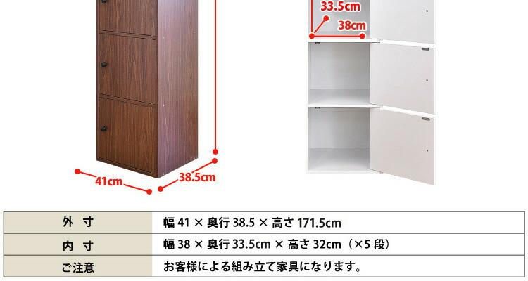 マルチカラーボックス5D【NEST.】