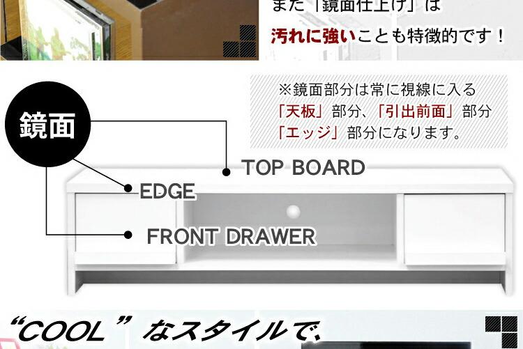 鏡面テレビ台【スクエア】110cm幅