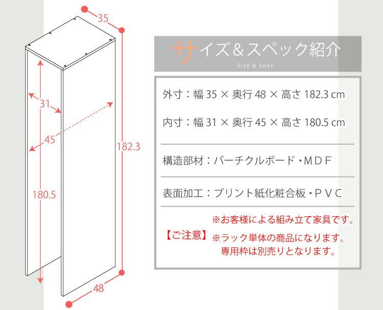 すき間収納ラック【GaP】専用枠 収納ケース2杯用