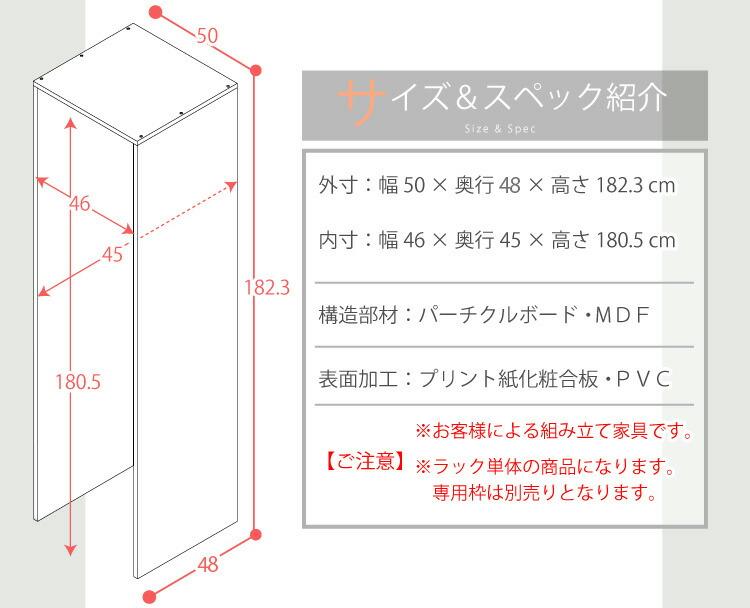 すき間収納ラック【GaP】専用枠 収納ケース3杯用