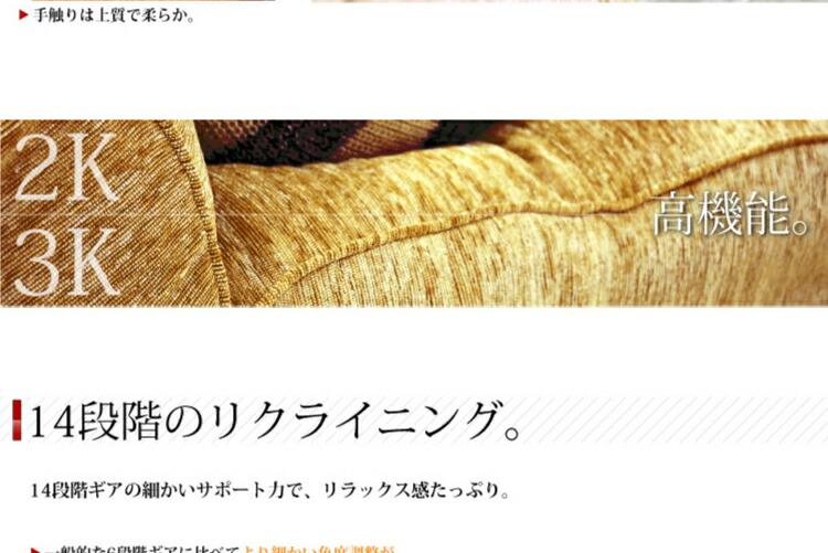 ポケットコイル入りケルン生地座椅子【Pom.】-ポム-