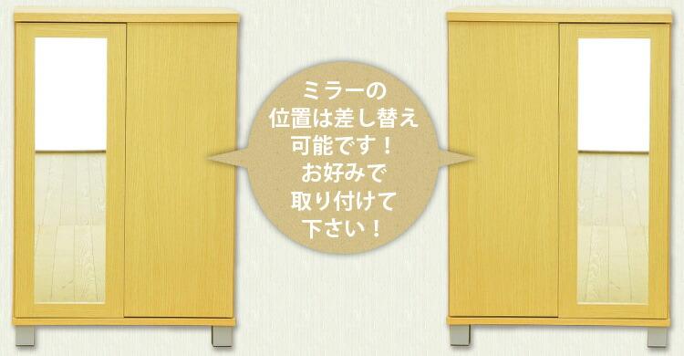 ミラー付きシューズボックス9060【2個セット】