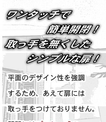 スクエアキャビネット【縦6枚扉タイプ】