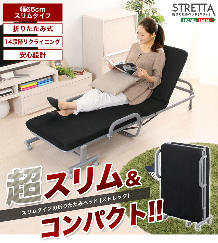 Product Information  sc 1 st  Rakuten & premium-interior | Rakuten Global Market: Slim folding beds ... islam-shia.org