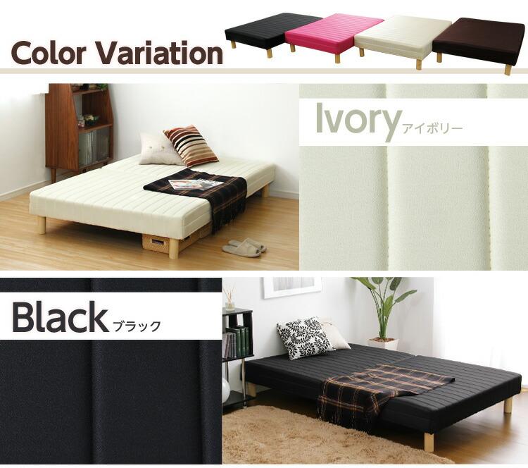 カラーは4色 アイボリ ブラック